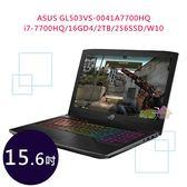 ASUS GL503VS-0041A7700HQ 15.6吋 ◤新年特賣,送NE-750M耳機+散熱板◢ ROG 電競筆電 (i7-7700HQ/16GD4/2TB/256SSD/W10)