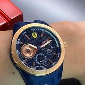 星晴錶業-FERRARI法拉利男錶,編號FE00011,44mm玫瑰金, 寶藍錶殼,寶藍錶帶款