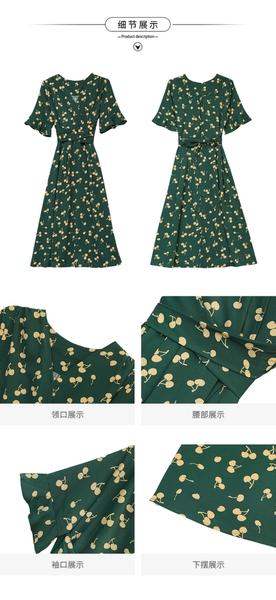 洋裝 森林系V領雪紡連身裙-媚儷香檳-【D1637】
