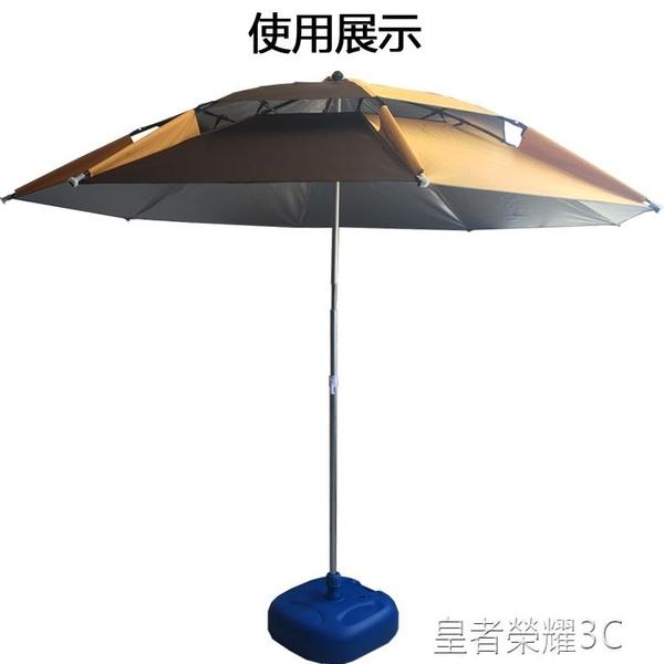戴威營戶外釣魚傘配件 遮陽傘支架 傘坐 注水底座 水泥地固定傘架YTL「榮耀尊享」