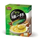 馬玉山奶香南瓜濃湯15g x3 入【愛買】