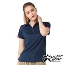 『VENUM旗艦店』PolarStar 女 Coolmax抗菌立領衣『深藍』P21120