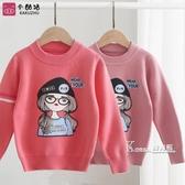 女童裝毛衣套頭秋冬季新款加絨加厚針織衫中大童兒童韓版線衣 Korea時尚記