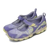 Merrell 戶外鞋 Hurricane MJ 紫 黃 粉紫 女鞋 越野 登山 漸層 休閒鞋 運動鞋【PUMP306】 ML65222