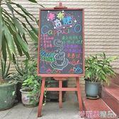 展示牌 木質彩色廣告海報黑板展架展示架海報架廣告牌展示牌支架立式落地 愛麗絲LX
