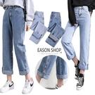 EASON SHOP(GQ0673)實拍水洗丹寧多口袋褲腳可反褶壓釦設計收腰直筒牛仔褲女高腰長褲垂感寬褲拖地褲