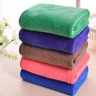 柔軟吸水毛巾 超細纖維布 小方巾 批發 洗碗巾 贈品 擦手巾 洗手台 汽車美容 【P608】♚MY COLOR♚