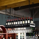 歐式紅酒杯架倒掛高腳杯架葡萄酒瓶架吊掛杯...