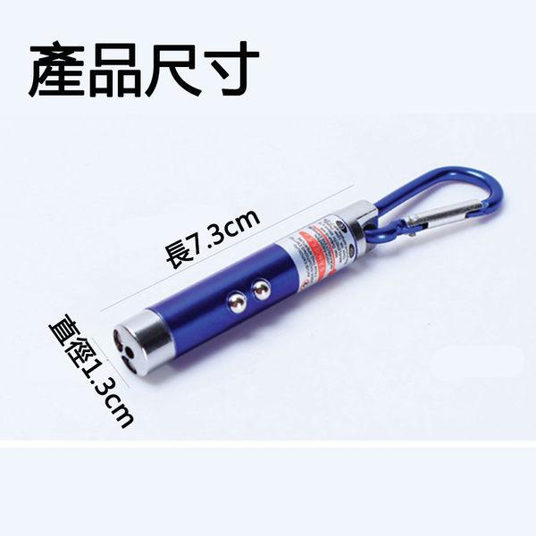 3合1手電筒 - 雷射筆 + 驗鈔筆 + 手電筒