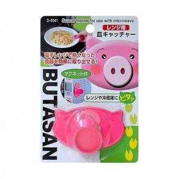 日本sanada(隔熱取盤夾+止滑開罐器)3件組