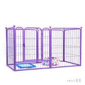 寵物圍欄 狗圍欄小型犬泰迪狗柵欄室內金毛兔子狗籠子寵物圍欄 df10903【Sweet家居】