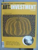 【書寶二手書T9/雜誌期刊_PDB】典藏投資_111期_不一樣的收藏者