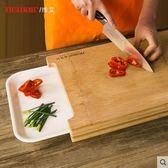砧板整張楠竹菜板實木加厚砧板切菜板案板搟面板刀板水果板帶菜盤igo 艾家生活館
