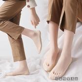 船襪女純棉淺口隱形襪子女
