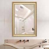 化妝鏡 浴室鏡子免打孔衛生間鏡子貼墻自粘化妝鏡帶框廁所洗手間鏡子掛墻【快速出貨】