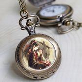 魔道祖師周邊復古翻蓋項錶學生禮物忘羨薛洋時尚懷錶鐘錶 免運快速出貨