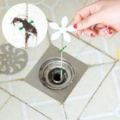 花朵造型水槽清理器/毛髮清理(1入) 居家必備【小三美日】