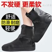 防雨鞋套防水雨天加厚防滑耐磨底成人男女兒童雨鞋套注塑硅膠鞋套