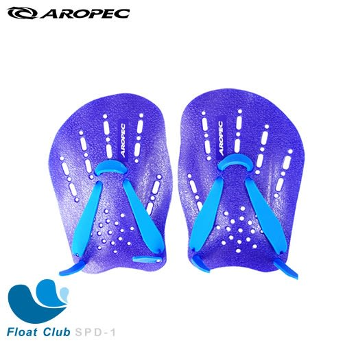 【AROPEC】游泳訓練划手板/手蹼(藍) - Claw爪子 (尺寸S~L)