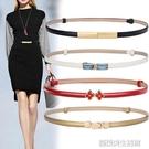 簡約百搭腰帶女士細款韓版裝飾皮帶女優雅韓國時尚配洋裝子腰錬