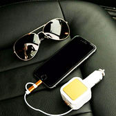 金德恩 蘋果、安卓二合一車用伸縮充電器 (可伸長至85cm)