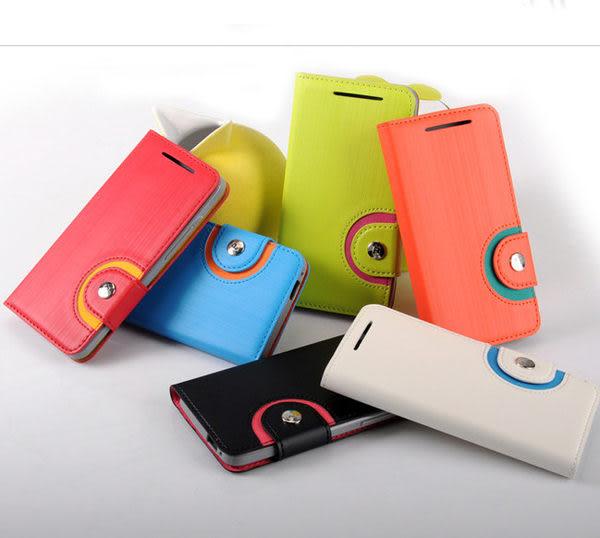 5S免運 iphone5  倍思彩虹皮套 手機套支架側翻磁釦皮套