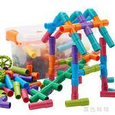 水管道積木拼裝插4男孩子5益智力9寶寶1-2女孩3-6周歲7嬰兒童玩具 js7770【黑色妹妹】