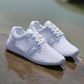 運動鞋 女學生網布鞋透氣鞋鏤空白色網面(35-44)
