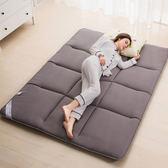 85折免運-床墊褥子雙人1.8m床打地鋪睡墊1.2米棉絮墊被軟榻榻米床墊1.5m床WY