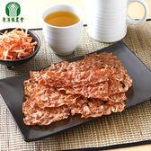 東大興-櫻花蝦脆肉干120g