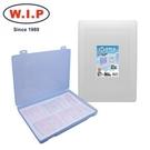 W.I.P  收納盒  CP3303 文件盒 PP 檔案盒  A4  資料盒 3cm 整理盒 / 個