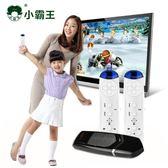 小霸王體感游戲機電視家用互動雙人手柄家庭親子感應電玩ET200 滿千89折限時兩天熱賣