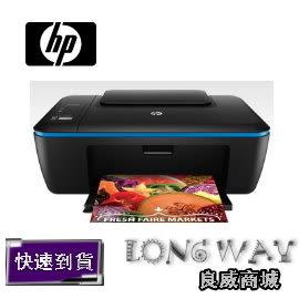 登錄送全聯$500+耳機+加購墨水再送$200~ HP DeskJet IA 2529hc 惠省大印量多功能事務機
