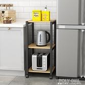 家用廚房夾縫置物架落地多層24cm超窄冰箱縫隙收納架可行動鍋架子 ATF 秋季新品