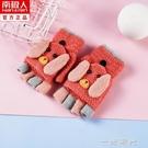 兒童手套翻蓋冬季寶寶女童可愛男童保暖半指...