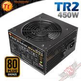 [ PC PARTY ] 曜越 Thermaltake TR2 450W 銅牌 電源供應器 TR2-450AH2NCB