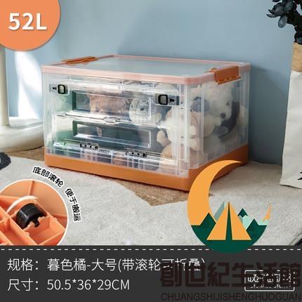 玩具收納箱側開帶輪家用透明衣服整理儲物盒可折疊【創世紀生活館】