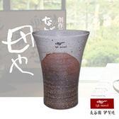 日本長谷園伊賀燒 日式三角陶土杯(燻黑款小)