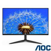 """全新 AOC 24B1XHS 23.8"""" IPS 液晶螢幕"""