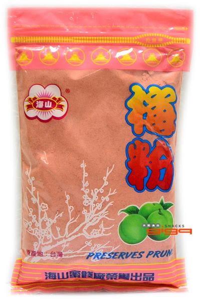 【吉嘉食品】海山 紅梅粉 1包600公克120元[#1]{4715788009027}