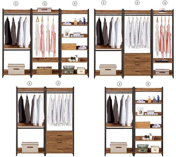 【森可家居】漢諾瓦2.6尺三抽衣櫥 (單只-編號3) 8CM573-3 開放式衣櫃 木紋質感 工業風