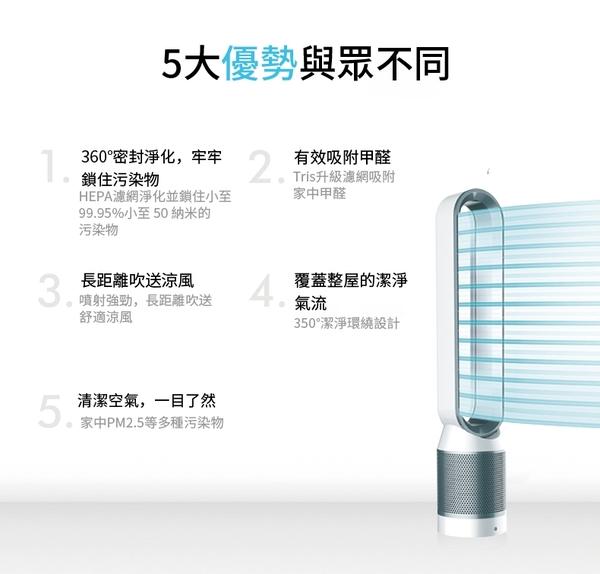 42吋落地無葉風扇 遙控定時110v負離子空氣淨化空調冷房造型風扇立扇塔扇