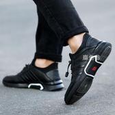 鞋子男 男鞋春季潮鞋新款韓版潮流英倫百搭防臭鞋子休閒鞋男士運動鞋 鹿角巷