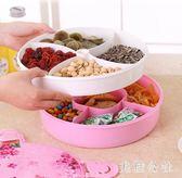 大號創意過新年糖果盤家用客廳雙層零食瓜子盤塑料分格帶蓋干果盒OB2994『美鞋公社』
