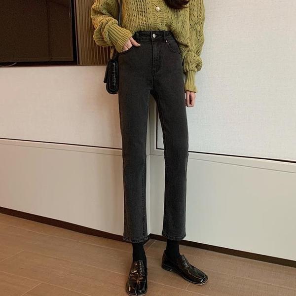 2021新品促銷 復古彈力牛仔褲女秋裝新款韓版高腰顯瘦緊身褲學生九分小腳褲