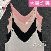 大碼仙杜拉-中大尺碼 細肩亮粉針織肩背心/上衣 F碼 ❤【ENW8215】(預購)