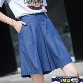 天絲牛仔褲女2020夏季新款大碼鬆緊腰寬鬆闊腿褲裙短褲中褲五分褲 8號店