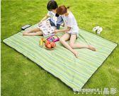 野餐墊 戶外郊游野餐墊防潮墊可折疊草坪地墊牛津布防水沙灘墊野炊 晶彩生活