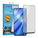 CITYBOSS for OPPO A9(2020)/ A5(2020) 霧面防眩鋼化玻璃保護貼-黑