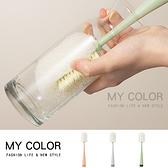 清潔刷 奶瓶刷 杯刷 海綿刷 長柄杯刷 菜瓜布 刷子 尼龍刷 鬃毛刷 二合一可替換杯刷【P516】MY COLOR